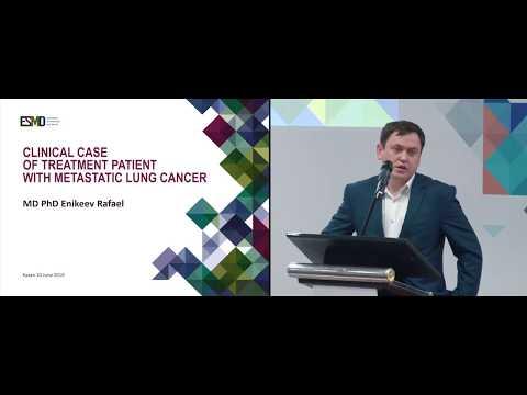 Сессия «Рак легкого». Разбор клинических случаев. Rafael Enickeev