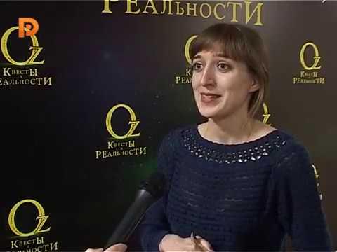 Кто убивает ведущих российских уфологов