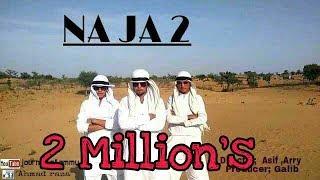 Na Ja 2   Pav Dharia   New Punjabi Songs   White Hill Music 2017 Funny video by Ammy