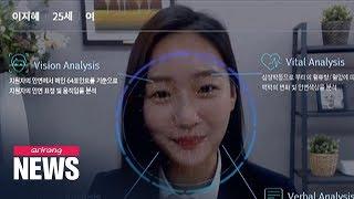 S. Korean jobseekers leąrn to beat AI hiring bots in tough job market