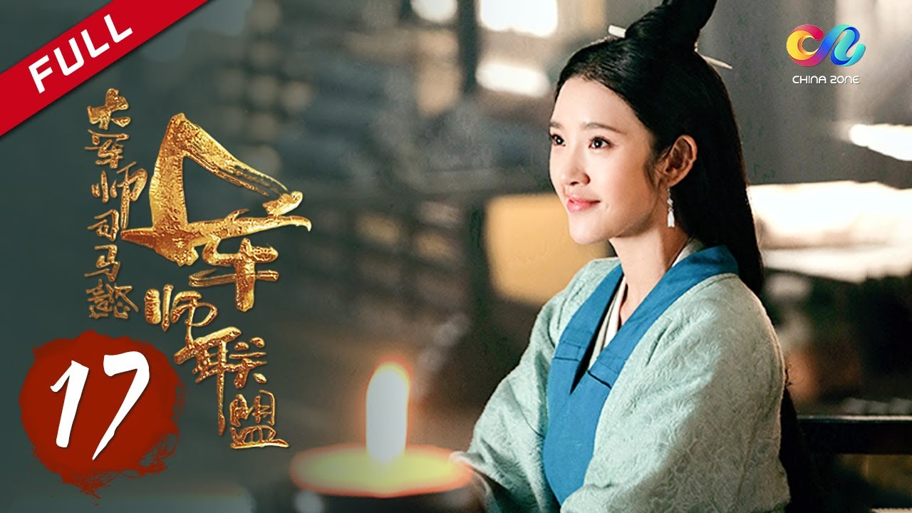 【ENG SUB】The Advisors Alliance【EP18】丨 China Zone