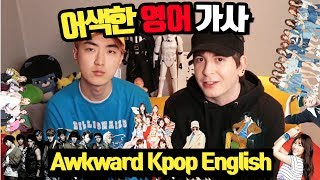 한국 노래 속 어색한 영어 가사 바꾸기 with 올티 Looking into & Changing Awkward English in Korean songs
