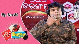 RJ Bunty Phasei Dela Ep 89 | Funny Odia Prank Show | Tarang Music