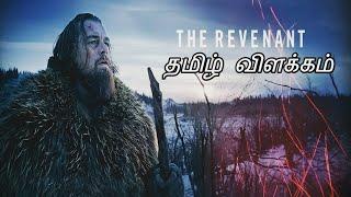The Revenant [2015]தமிழ் விளக்கம் || By HOLLYWOOD TIMES.
