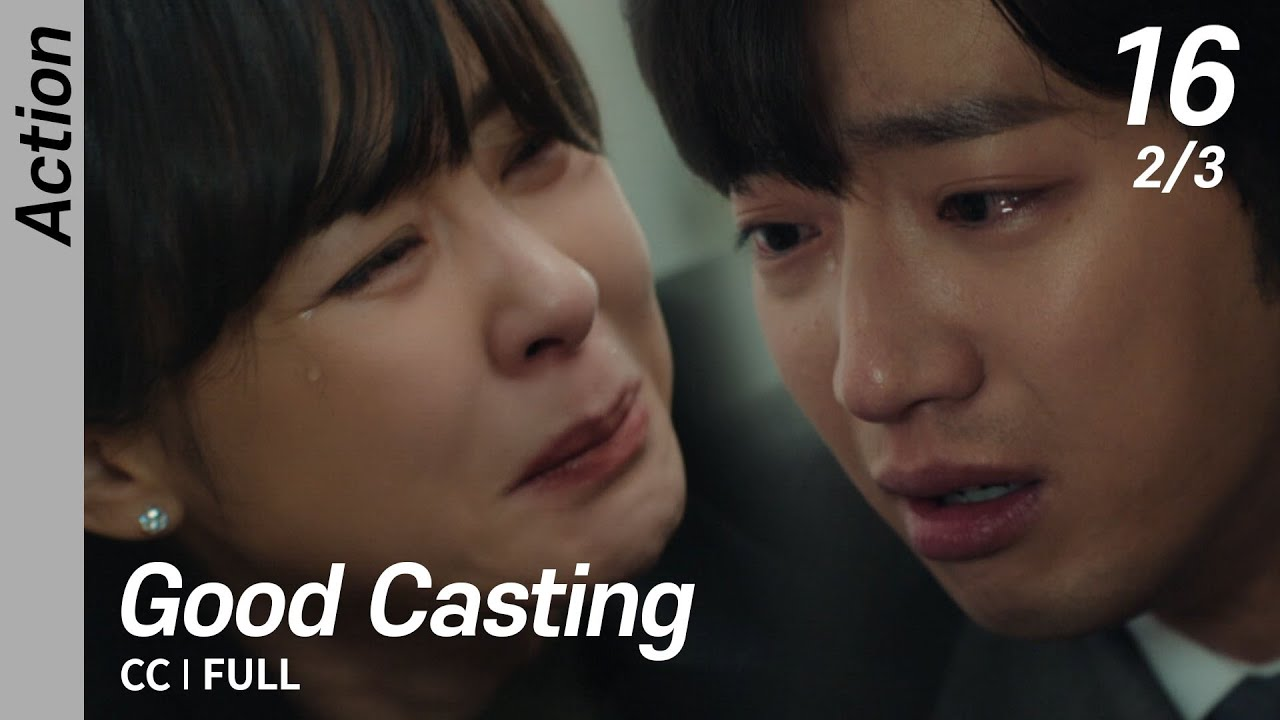 Download [CC/FULL] Good Casting EP16 (2/3) | 굿캐스팅