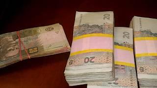 Боны из банка 8000 гривен
