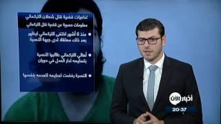 أخبار عربية - معلومات حصرية تتحدث عن اسباب انتفاض أهالي درعا ضد جبهة فتح الشام