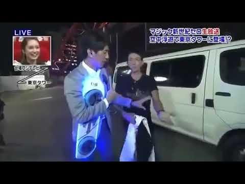 平愛梨がネタバレやらかしてセロがぶちぎれ!本当の放送事故