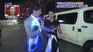 平愛梨がやらかしてセロがぶちぎれ!本当の放送事故 ネタバレ.
