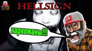 HellSign - Война с нечистью. Обзор игры от Деда. Бесовской Just Dance!
