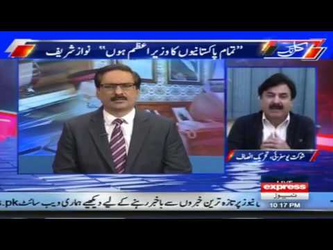 Kal Tak With Javed ch th January Full Show on Express News