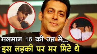 First Ever Girlfriend of Salman Khan Who Almost Got Married to Him