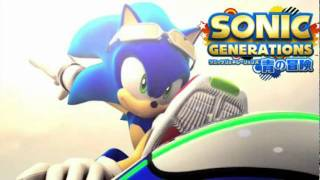 Sonic Generations Original Soundtrack -  Un-Gravitify ( Sonic Riders Zero Gravity )