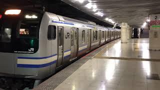 E217系クラY-21編成+クラY-127編成東京発車