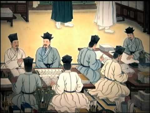 Window on Korean Culture :2  King Sejong the Great