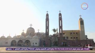 مساء dmc - دير القديسة دميانة .. سبع زيارات إلى قبرها يعادل زيارة إلى كل المناطق المقدسة في القدس