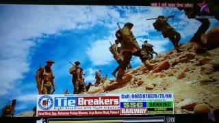 Tubelight Official Teaser (SKF) Full HD