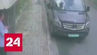 Журналист записал свое убийство на часы и отправил видео невесте - Россия 24