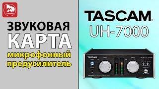 видео Купить устройства динамической обработки в Санкт-Петербурге