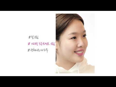 【韓國Secret Key】酵母全效修護精華神仙水150ml | Part 1