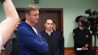 Навальный призвал студентов-юристов выходить на митинг