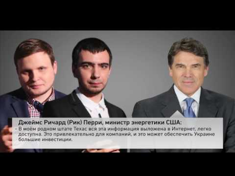 Rick Perry US Energy Secretary discussing Ukrainian energy policy with Russian pranksters (Russian)