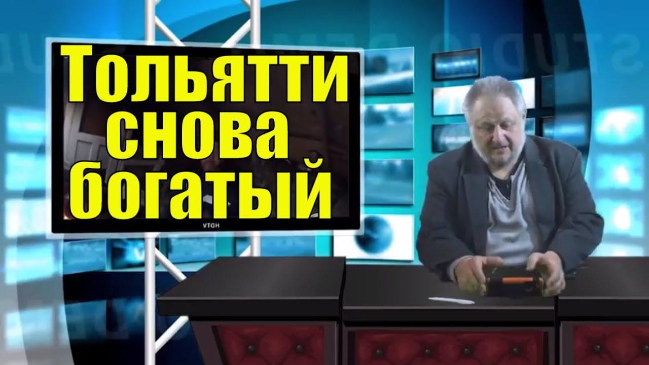 Берет кредит видео