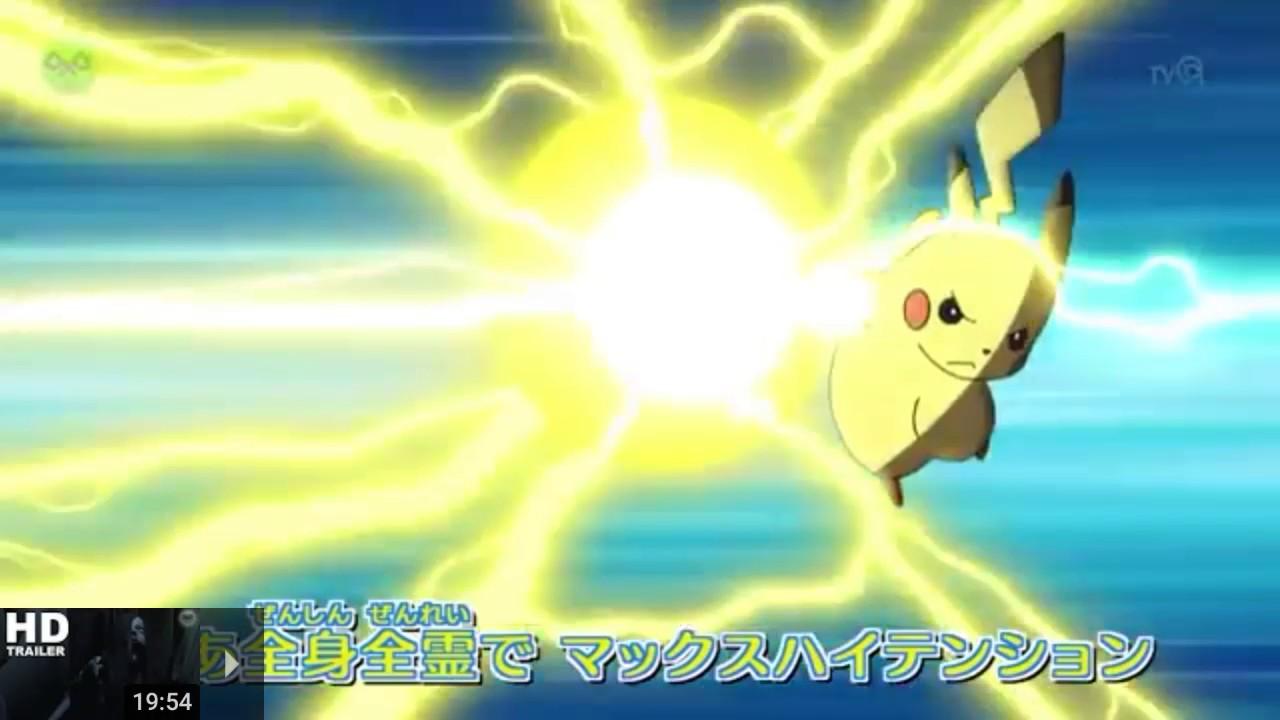 Mandela Effect (Pikachu's Tail Proof On Pokemon) - YouTube