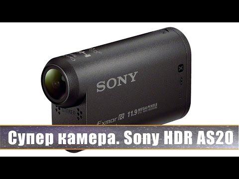 Обзор экшн камеры Sony HDR AS20