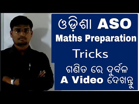 How to Prepare Maths for ASO Exam !! OPSC ASO !! latest Jobs in Odisha !! By Banking with Rajat