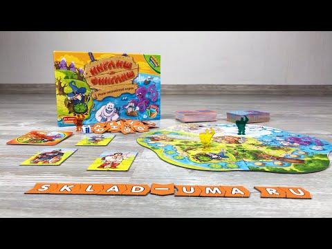 Настольная игра Инглиш - Финглиш (английский язык для детей)