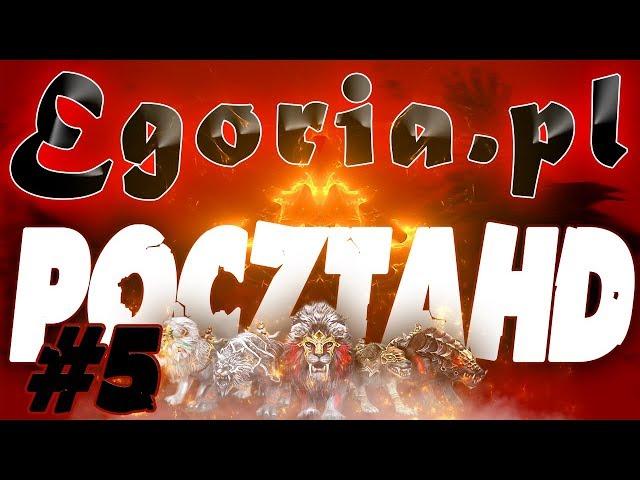 Egoria.pl [#5] JAK W PAR? SEKUND ZAROBI? 90KKK.[WYNIKI KONKURSU NA SM]