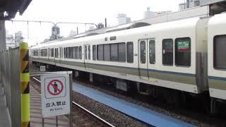 JR神戸線223系6000番台+221系更新車快速三ノ宮駅到着