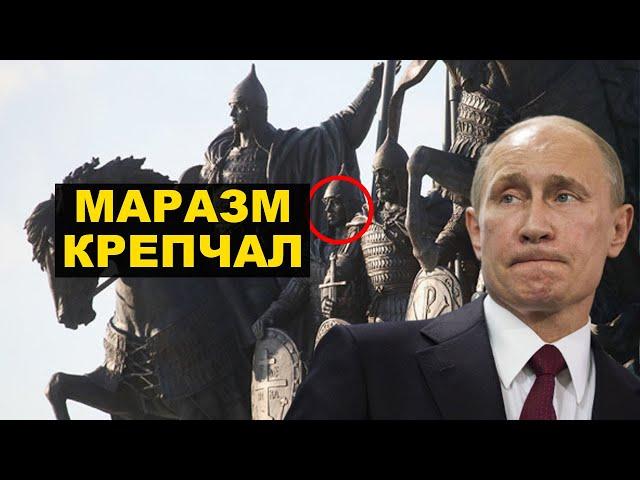 Скандал на открытии памятника Путиным и карантин для спортсменов