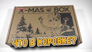 Новогодняя коробка от Chup Art