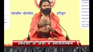 Patanjali Shilajit | Patanjali Ayurveda