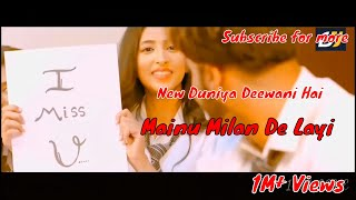School Love Story Best| Best Hindi Romantic Song Mashup | New Duniya Deewani Hai Mainu Milan De Layi