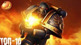 Fallout 4 Топ-10 модов на Силовую броню