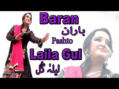 Baran | Pashto Artist Laila Gul | HD Video Song thumbnail