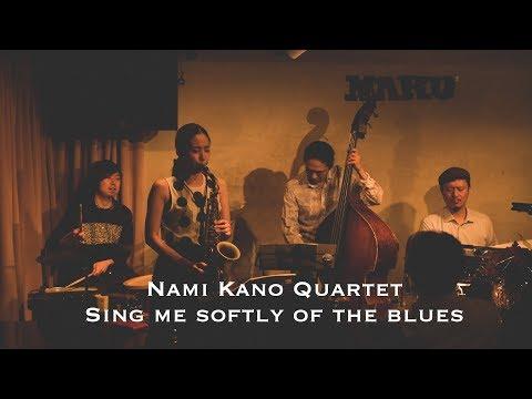 加納奈実カルテット(Nami Kano Quartet) / Sing me softly of the blues