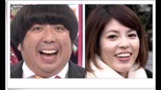 神田愛花バナナマン日村との結婚について語った 【爆笑】バナナマン日村...