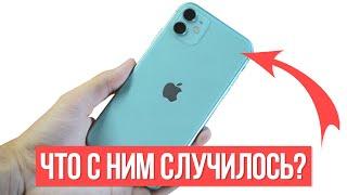 iPhone 11 спустя 10 месяцев. Что с ним случилось? Стоит ли покупать? (проблемы, батарея, iOS 14)