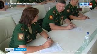 Вести-Хабаровск. Военно-исторический диктант