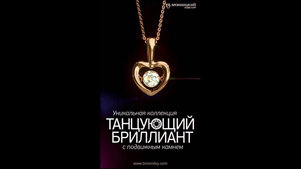 Купить кольца с бриллиантами: ✓продажа женских колец с бриллиантами в москве с доставкой в регионы ✓цены от 11 700 рублей ☎ +7 (495) 106 03 96 круглосуточно. На все изделия предоставляется ✓выгодный кредит и ✓ пожизненная гарантия.