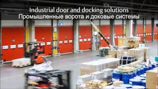 видео Промышленные секционные, складные, скоростные, подъемные ворота Hormann (Германия), изготовление и монтаж в Одессе, Харькове, Виннице