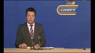 Программа Время. Новости Спорта, Шахматы.29.04.1984