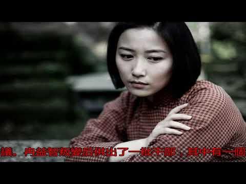 出賣江姐的兩個叛徒結局如何?一個得到應有下場,一個反悔赴刑場_搜狐歷史_搜狐網