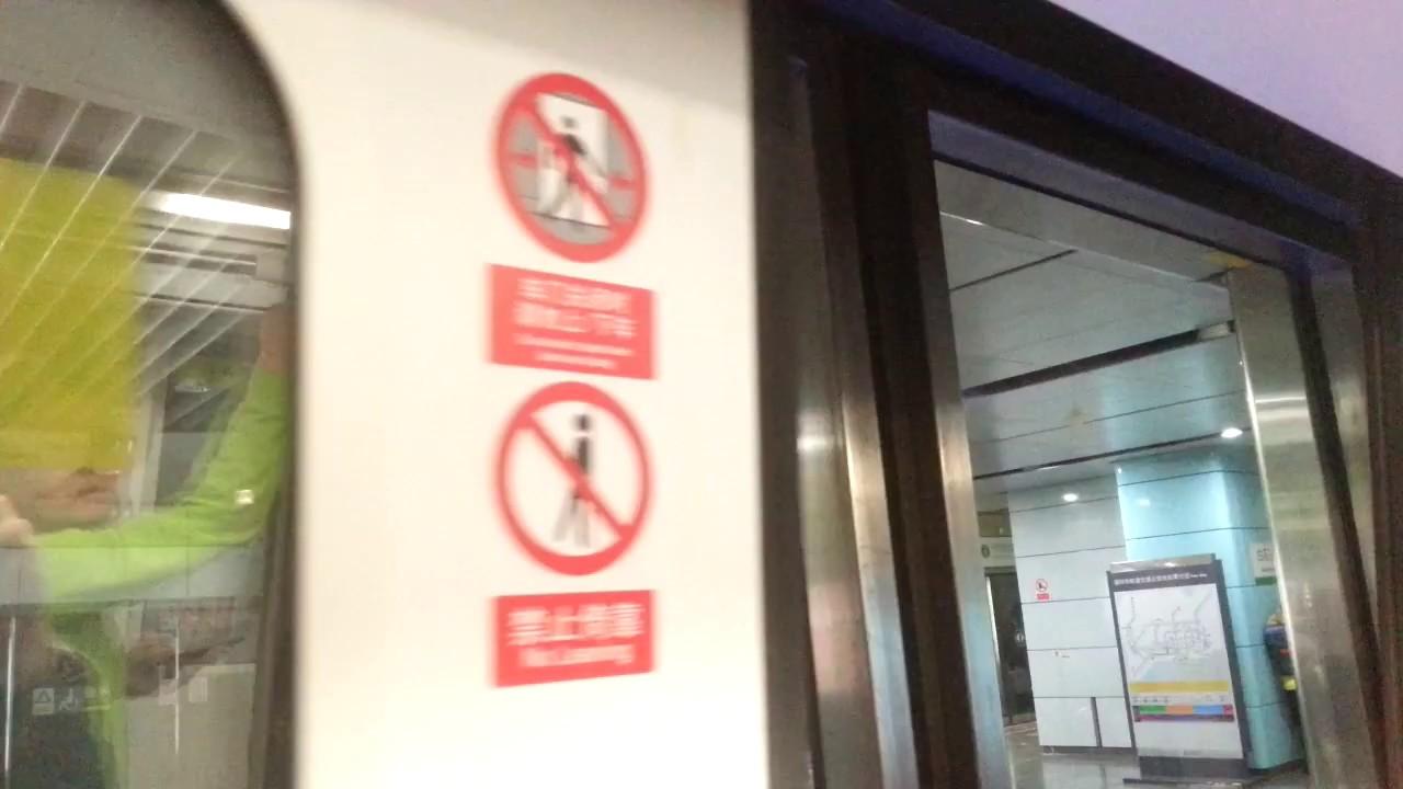 深圳地鐵羅寶線(1號線)--白石洲至深大 - YouTube