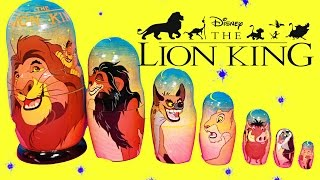 The LION KING Lion Guard GIANT SURPIRSE Nesting Doll Kids Kinder Eggs Russian Dolls Simba Nala(Subscribe: https://www.youtube.com/user/AllToyCollector GIANT SURPRISE Disney The Lion King Nesting Eggs Russian Dolls full of fun surprises! Some of the ..., 2016-01-31T08:00:00.000Z)