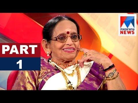 P Madhuri in NereChowe - Part 1   Old episode    Manorama News